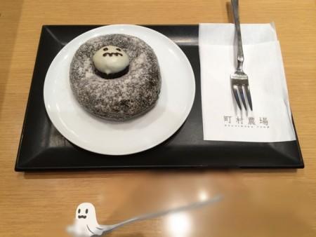 Donut10311
