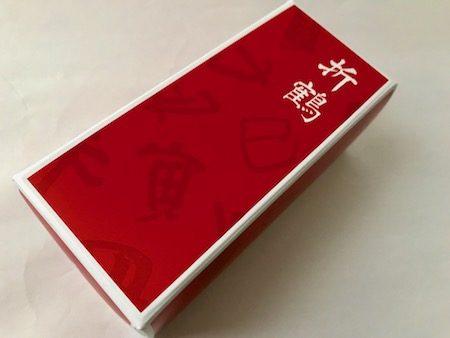 六花亭 折鶴