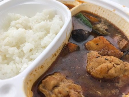 札幌黄スープカレー