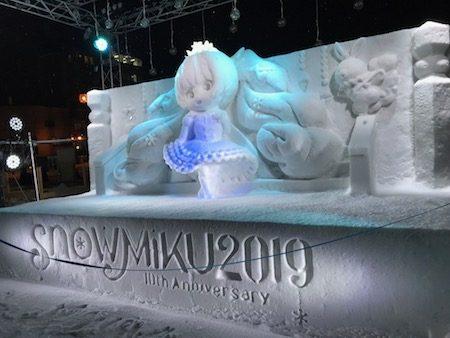 雪ミク中雪像