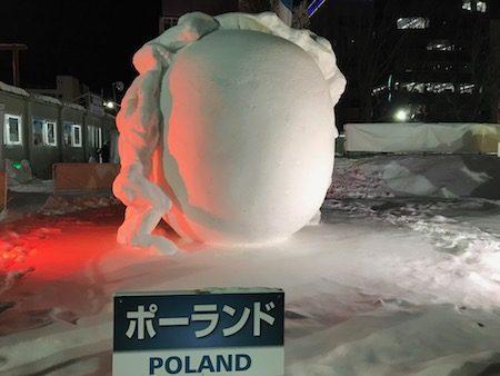 ポーランド国際雪像コンクール