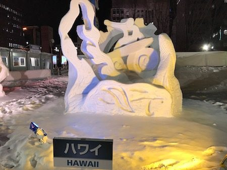 ハワイ国際雪像コンクール