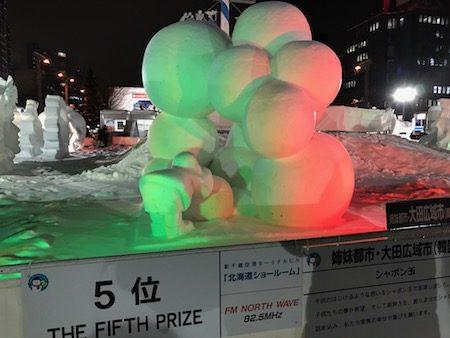 韓国国際雪像コンクール