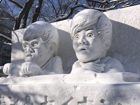 ヒカキンとセイキン雪像