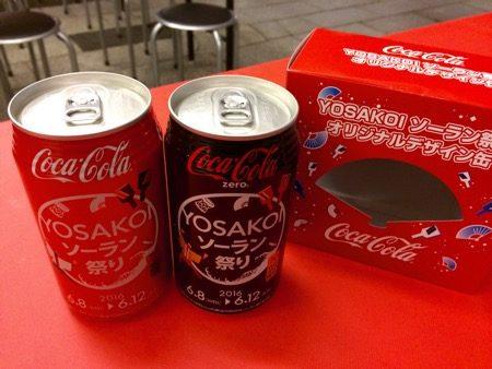 コーラと箱