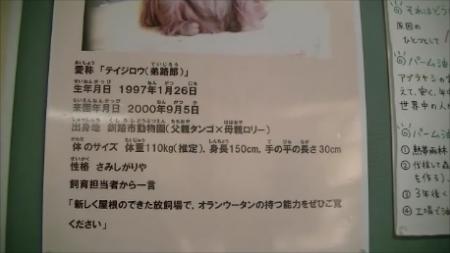 2テイジロウパネル (2016-04-10 13-48)
